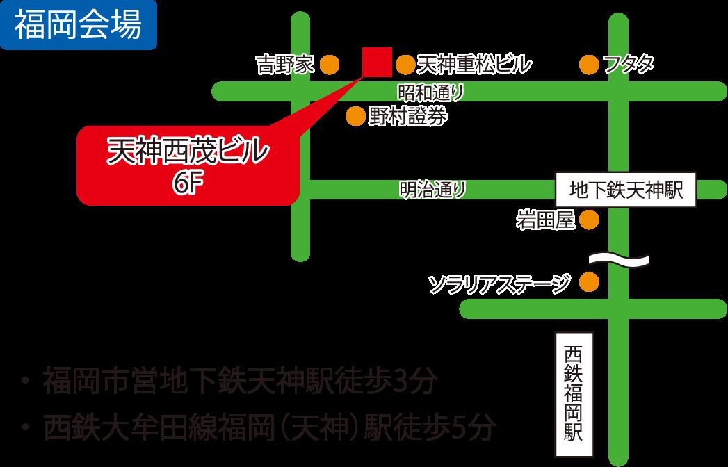福岡会場地図